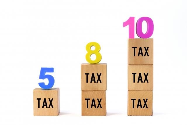 消費税率変更に伴う料金改訂のお知らせ