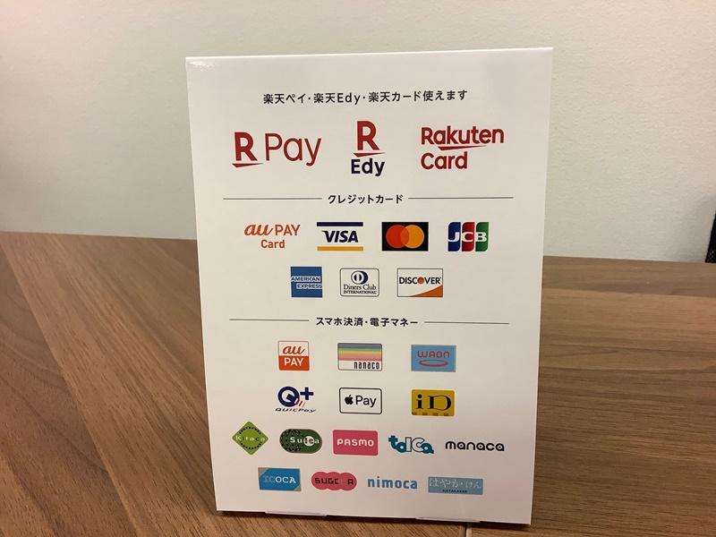 クレジットカード決済・楽天ペイを導入しました